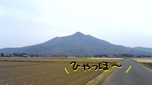 Tre_55_2